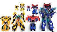 变形金刚动漫版4款擎天柱和4款大黄蜂机器人变形玩具展示