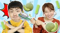 遇上神秘水果店的夏天妈妈帮助坤坤解决不刷牙的坏习惯啦!