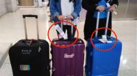 为什么有些人下飞机后,都不撕行李牌?今天总算知道了!