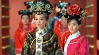 清朝妃子,为何脖子上都系白领子?不仅为了美观还为了皇帝