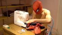 蜘蛛侠扯破了裤子,还会自己缝衣服,好专业