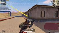 和平精英:落地一把野牛冲锋枪1V4拿下一个整队,太痛快了!