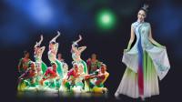 看大型专业舞蹈,听优美音乐《炫境》,一切都美!