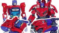 变形金刚擎天柱和猎户座奥利安·派克斯机器人变形玩具出发