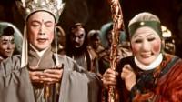 1960年国产电影《孙悟空三打白骨精》,化妆最雷人的西游记电影,看过的人至少已经60岁了!