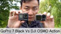 运动相机国产崛起:大疆OSMO ACTION运动相机 对比 GoPro Hero 7 Black