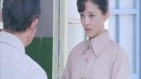 妃子玉琴沦为学校清洁工,哪料竟对男老师一见钟情,心动了!