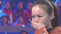 等着我:被拐16年, 门开后终于和家人团聚,倪萍忍不住落泪