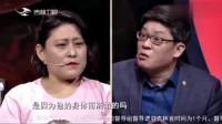 44岁少妇与2个丈夫同居,只因前任丈夫瘫痪了,就和他办理离婚追求自己幸福,这样真的对吗?