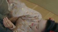 青囊传:星尘潜入日本人的地方,被日本妈妈桑服务,只好让他睡着
