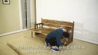 实木沙发床安装视频