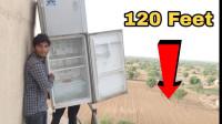 趣味实验:将冰箱从120米高抛下,网友:结果有点扎心啊!