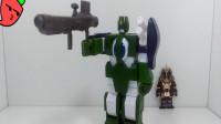 177期模玩分享晶能战记04破地战神-萝卜番外星系保卫战