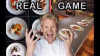 搞笑逼真的模拟厨房做菜游戏 莱斯利解说