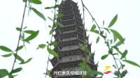 武汉郊外有座500多年历史的古寺,朱元璋曾经题词赠匾