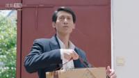 破冰行动林宗辉扮演者公磊的另一面