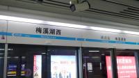 [2019.5]长沙地铁2号线 麓云路-梅溪湖西 运行与报站