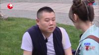"""《极限挑战5》王迅与大鹏成""""低分""""兄弟~抽签引全场爆笑,哈哈哈_超清"""