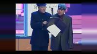 经典回忆,《刘老根断案》范伟赵本山-搞笑-高