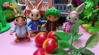 比得兔玩具故事:哇,楞果子家里的果子,好漂亮哦!