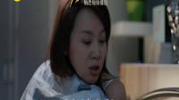 少年派:妙妙装病躲避考试,却不知王胜男可不是好糊弄得?