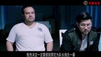 柠萌电影解说之《超重警官》