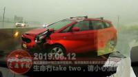 中国交通事故20190612:每天最新的车祸实例,助你提高安全意识