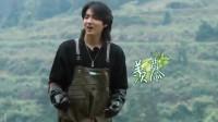 《向往的生活3》吴亦凡活得好脆弱!怕鱼,怕水,怕牛蛙,何老师都无奈了
