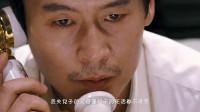 iuv综艺《每天聊电影》那家伙的声音一宗由真实案件改编的电影,至今仍未破获