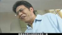 旭东向去找玉岚解释,没想到接到一个电话,贺之梅服安眠药自杀
