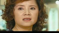 玉岚在商场遇到之梅,没想到她的老公是曾经的旧情人,瞬间慌了