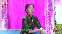 欢乐喜剧人:金靖吴彼饰演夫妻俩,吵架吵出绕口令!