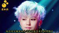 爱豆的绝美发色,王俊凯不食人间烟火