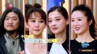"""上戏12届男团爆笑来袭,韩东君秒变热情""""搬运工""""!"""
