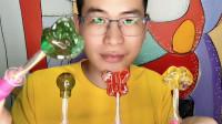眼镜哥吃创意发光棒棒糖,蝴蝶灯泡和嘴唇造型,亮晶晶好看又美味