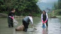 宋茜王丽坤集体围堵捕到鱼兴奋得像个孩子,可以抬头挺胸回家了!