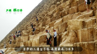 夕澜旅行季:神秘的埃及金字塔,你就不好奇吗