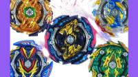 多美TAKARA TOMY日版飓风战魂魔幻陀螺玩具开箱