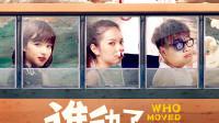 衰到极致!《谁动了我的运气》:谭咏雯,王康,廖慧佳吻戏片花,精彩花絮抢先看。