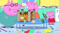 太奇妙!小猪佩奇和乔治在家玩什么游戏?怎么把家里装饰成这样?儿童亲子游戏玩具故事