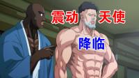 《一拳超人》第二季44:最弱S级?绝地逆袭,震动天使降临!