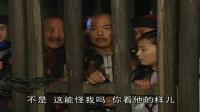 铁齿铜牙纪晓岚:和珅与皇上争着犯事入狱,发现纪晓岚在大牢里已成疯子