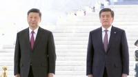 习近平出席吉尔吉斯共和国总统举行的欢迎仪式
