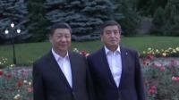 习近平会见吉尔吉斯斯坦总统 0 0