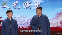 曹云金宣布与唐菀离婚,原因是性格不合,将共同抚养女儿