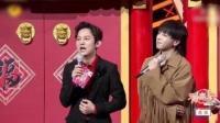 华晨宇再秀魔力高音 喜剧演员潘粤明搞笑上线