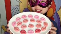 """妹子吃""""创意红唇巧克力"""",3种颜色好漂亮,香甜丝滑好味道"""