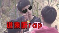 高能!王境泽最新rap单曲《饭真香》