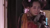 宝莲灯前传:可爱的狐妹被欺负了,杨戬被气到吐血!