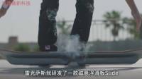 """雷克萨斯利用液氮与超导体,研发现实版""""飞天魔毯"""""""